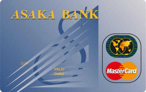 MasterCard Exchange Conversion –  kartasi onlayn xaridlar va to'lovlarni amalga oshirish imkoniyatini beradi.